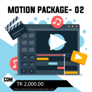 Motion-Package-2