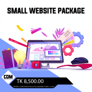 small_package