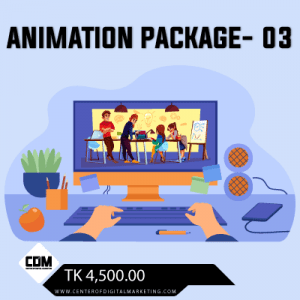 Animation Package 3