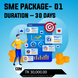sme_package_01