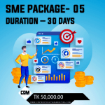 SME-Package-05