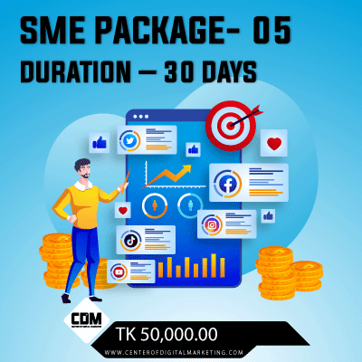 sme_package_05