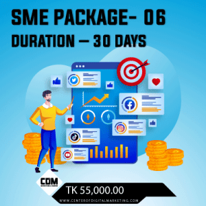 sme_package_06